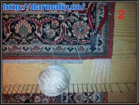 2 esfahan process
