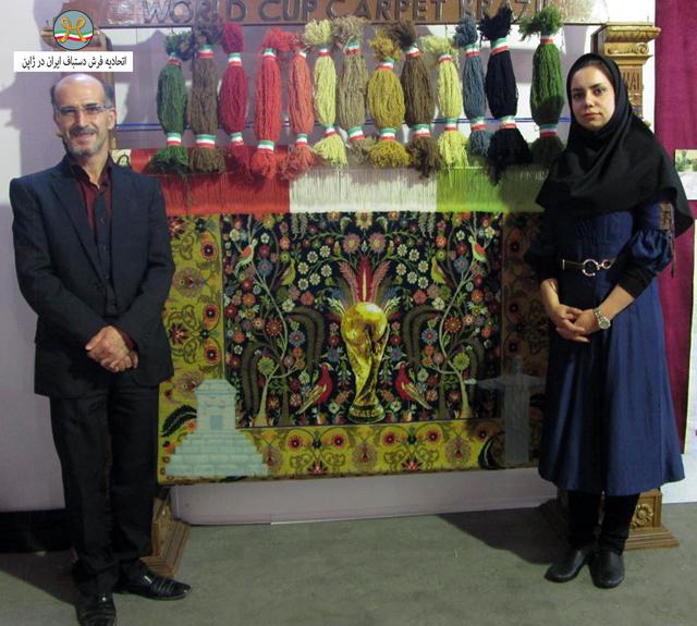 persian rug designer