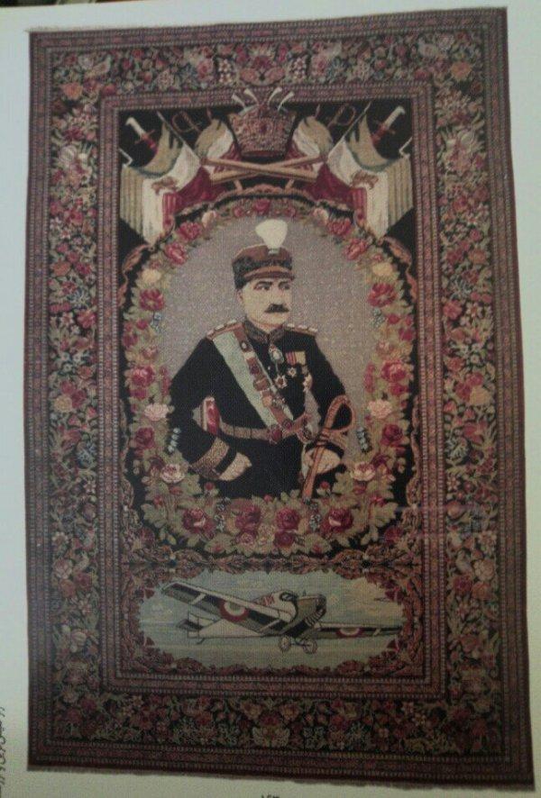 iranian king rug reza shah