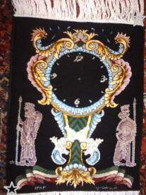 perspolis rug