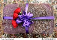 gift rug